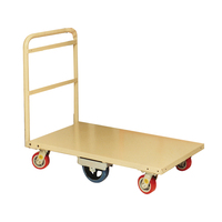 450KG Steel Heavy Duty Platform Trolley - 1 Handle 6 Wheel - 1110 x 510 x 995mm - Beige - Australian Made