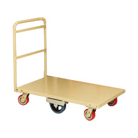 450KG Steel Heavy Duty Platform Trolley - 1 Handle 6 Wheel - 1110 x 610 x 955mm - Beige